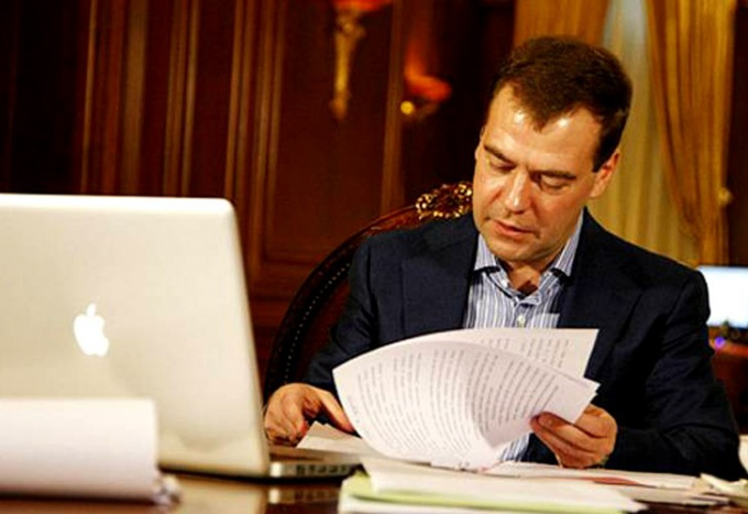 How to send a letter to Medvedev