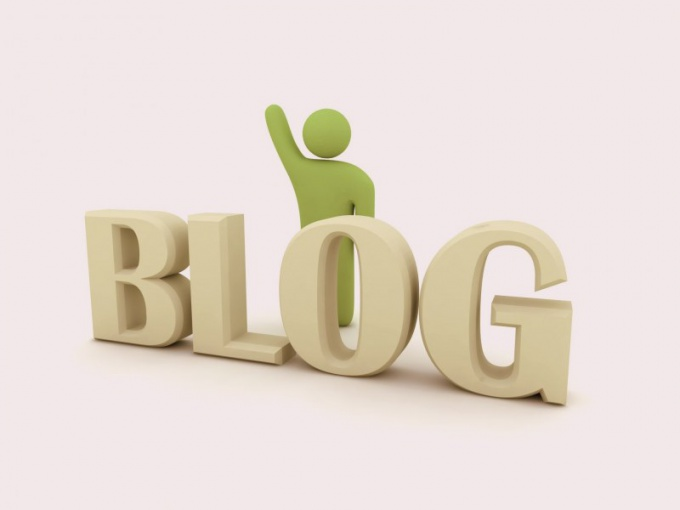 Как создать успешный блог