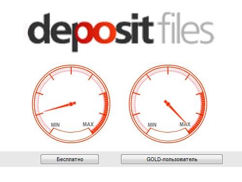 Как найти файл в depositfiles