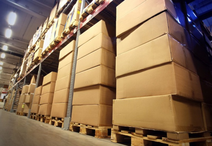 How to organize inventory control