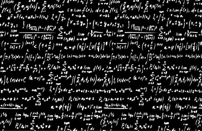 Что такое иррациональные числа