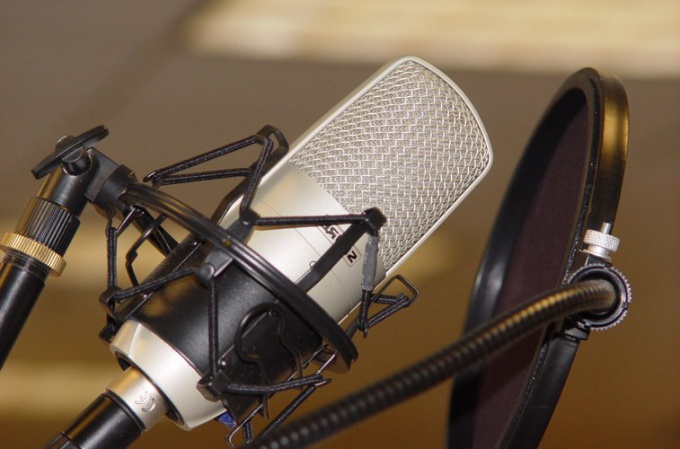 Как отредактировать голос