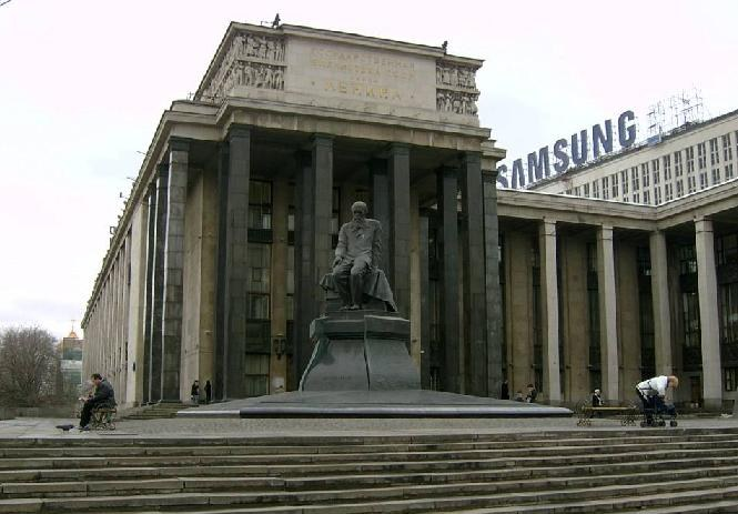 How to get a library named after Lenin