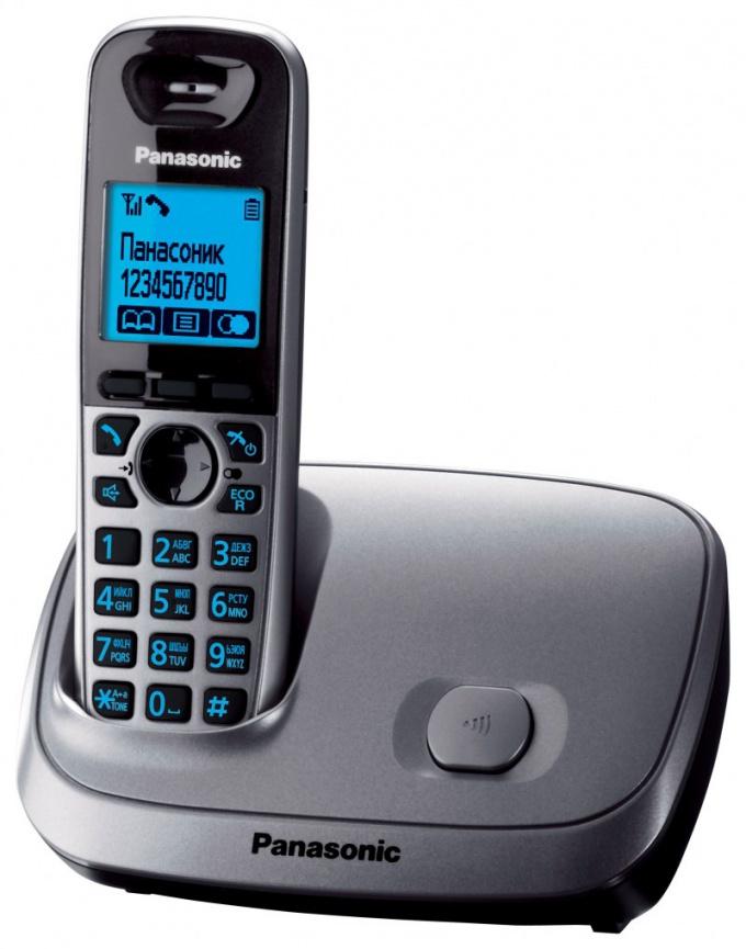 "How to enable caller ID ""Panasonic"""