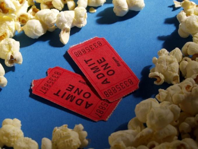 Как забронировать билеты на фильм