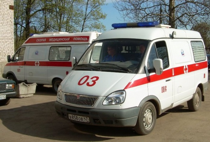 How to dial an ambulance