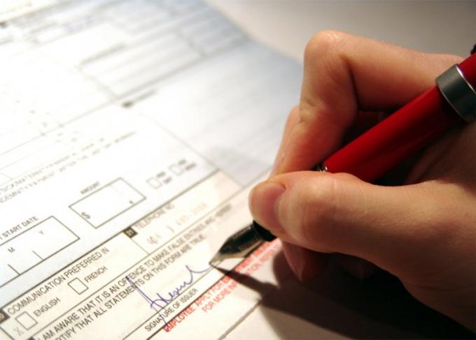 Как открыть фирму по регистрации организаций