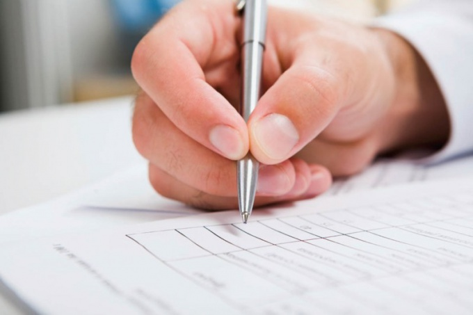 Как написать справку по выводам контроля