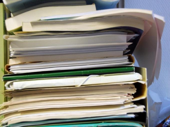Как оформить документ по ГОСТу