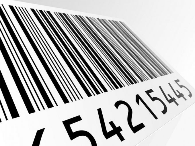 How to find a product by barcode
