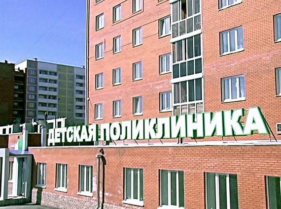 Сургутская городская больница 1 сургут