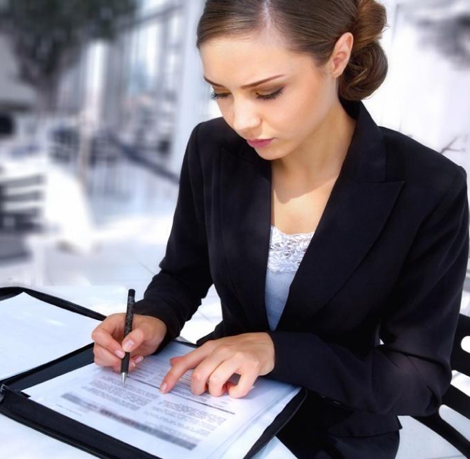 Как заполнить счет-фактуру на услугу