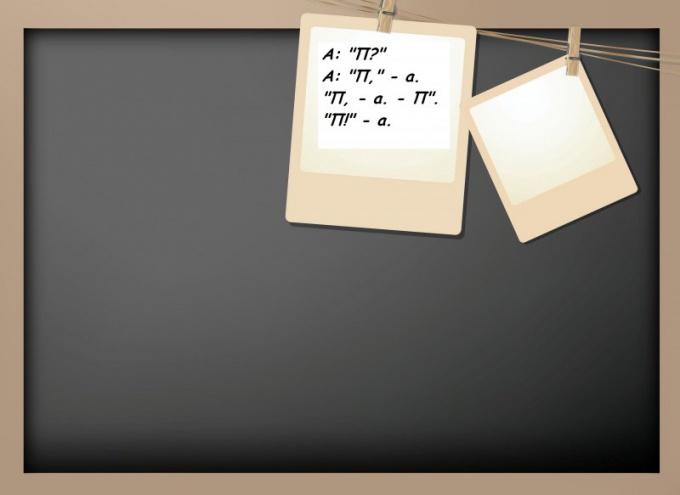 Как составить схему предложения с прямой речью