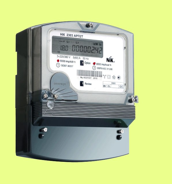How to read a three-phase electric meter