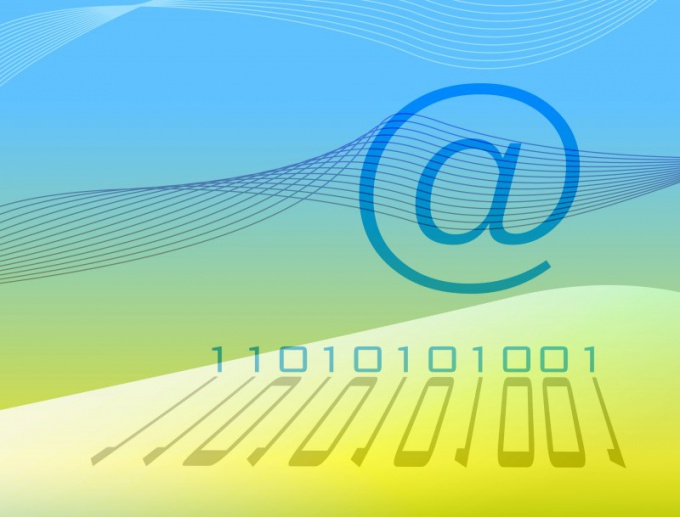 Как сохранить письмо из Outlook