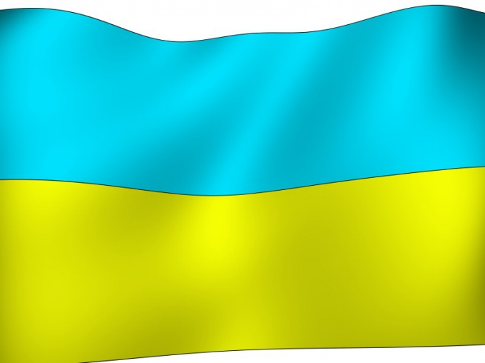 How to give up Ukrainian citizenship