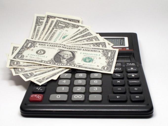 Как посчитать стоимость товара