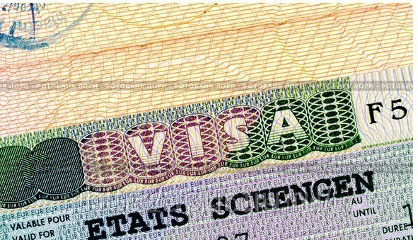 How to cancel Schengen visa