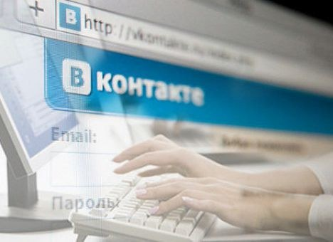 Как посмотреть все новости Вконтакте