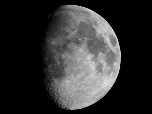 Как увеличить в телескопе