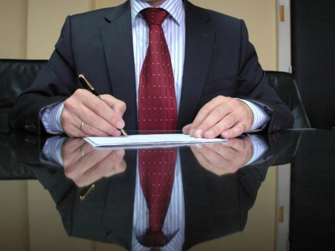 Как расторгнуть службу по контракту
