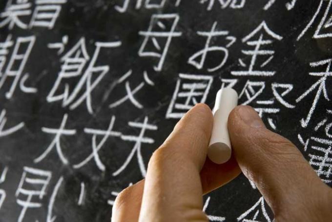 Как перевести японский текст