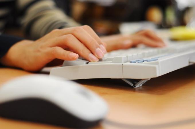 Как создать сайт с регистрацией