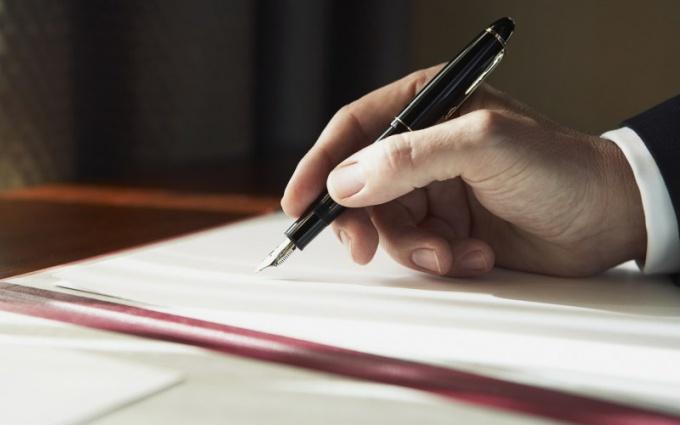 Как написать заявление на похороны