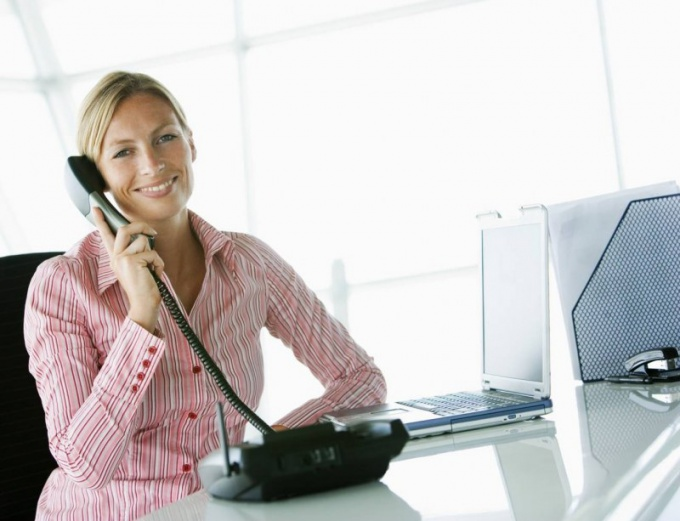 How to find a company by phone number