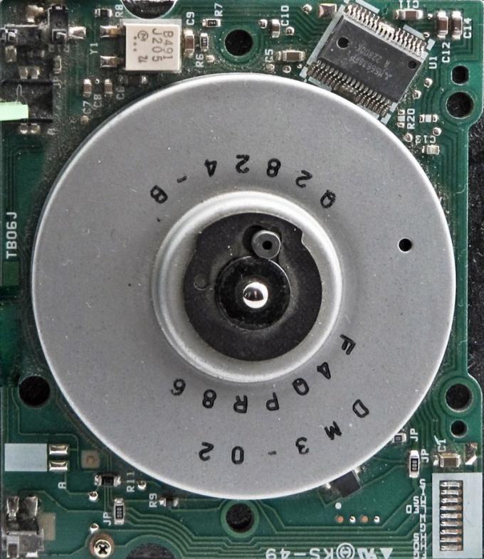 Как запустить дефрагментацию диска
