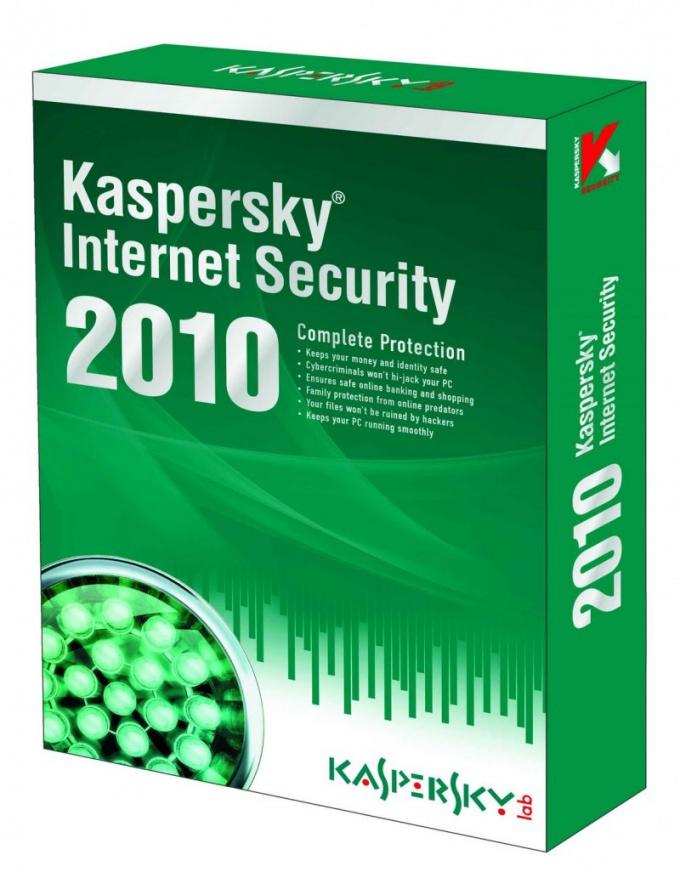 Как активировать kaspersky internet security бесплатно