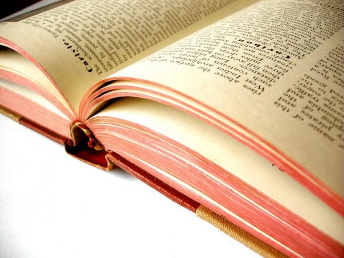 Как распространить книгу