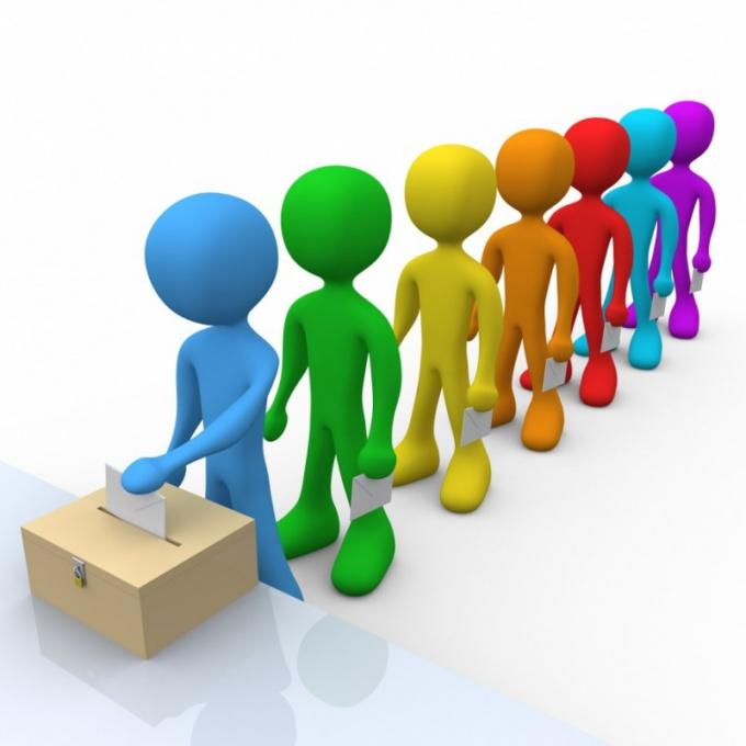 Как записаться в наблюдатели на выборах