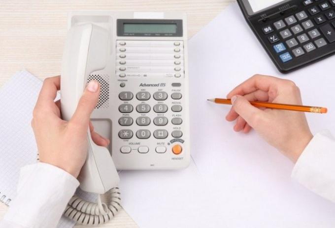 Как заполнить налог на прибыль