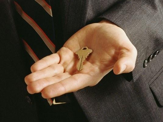 Как передать право собственности на квартиру