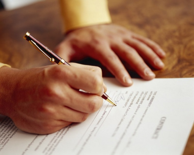 How to make a contract for the sale of the garage