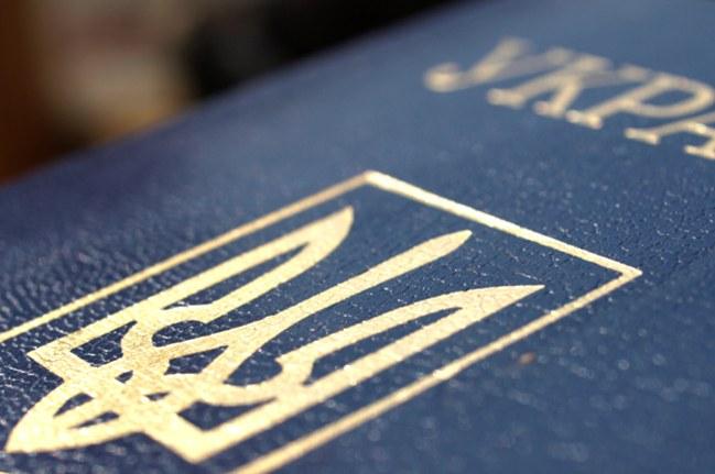 Как получить гражданство Украины в качестве второго гражданства