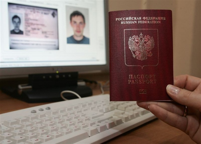 How to find a passport made or not