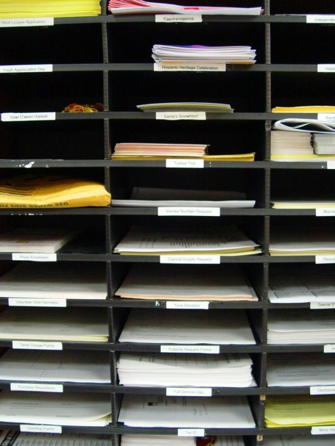 Как организовать аутсорсинг