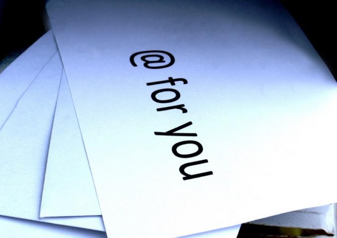 Как сделать электронные рассылки