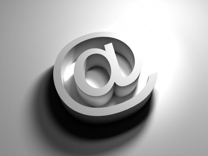 Как создать несколько почтовых ящиков