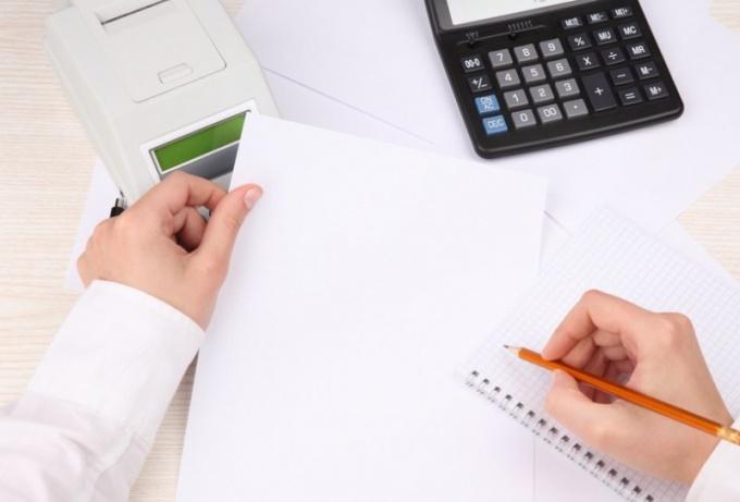 Как заполнить строку 290 декларации по прибыли