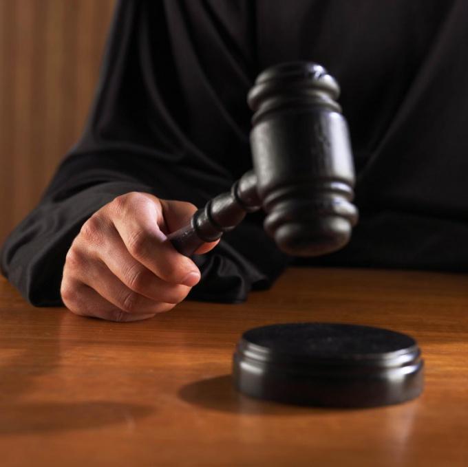 Как написать запрос в суд