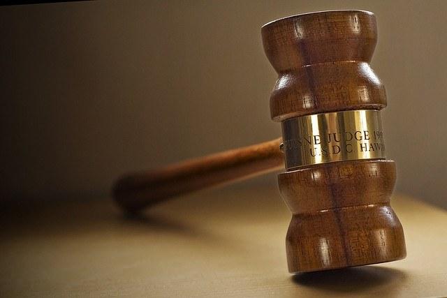Как обжаловать действия судьи