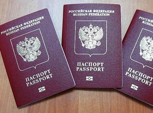 Как получить российское гражданство в Молдове