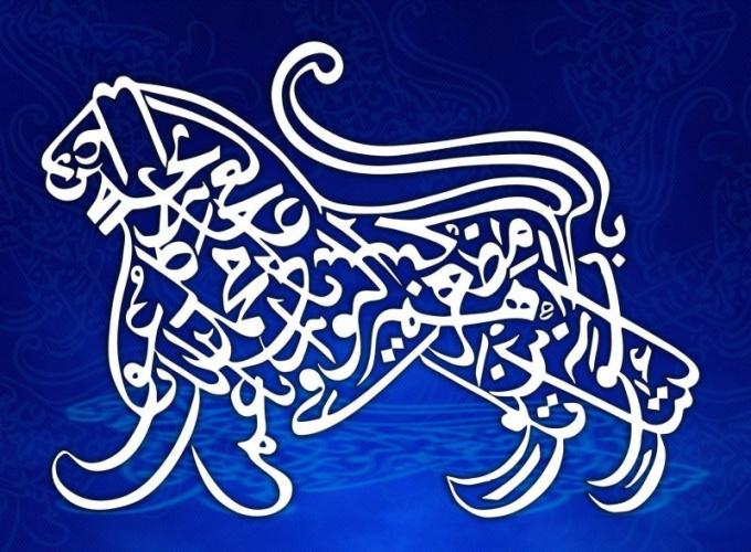 How to translate name in Arabic