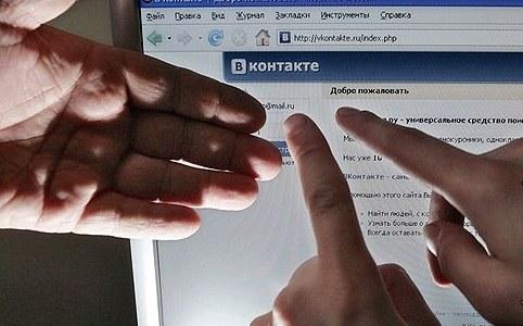 Как перенести картинку на свою страницу