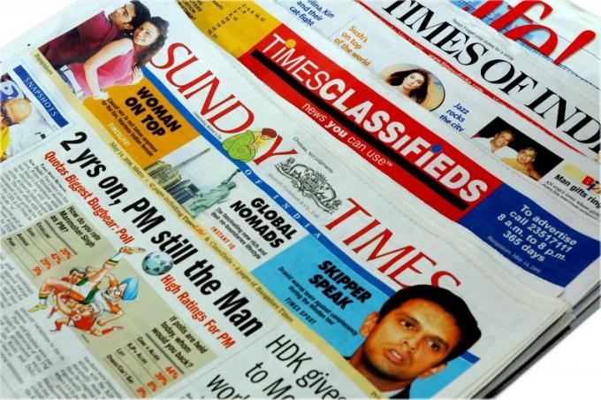 Как разместить бесплатное объявление в газете