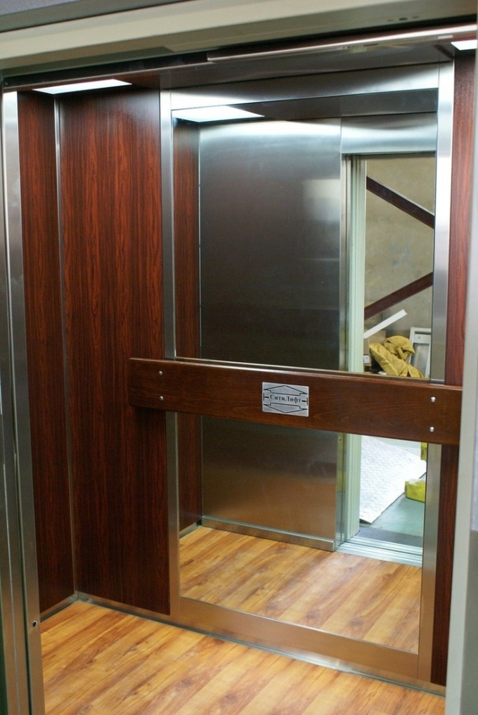 How to change lift