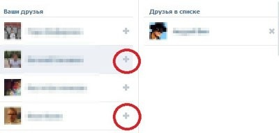 Как скрыть фотоальбомы Вконтакте